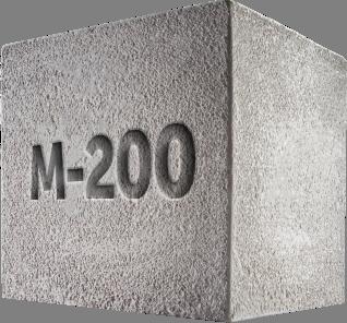 Бетон купить бетон в белгороде с доставкой цена оценка бетонной смеси